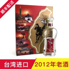 【2012年老酒】58°台湾八八坑道高粱酒 马到成功台湾白酒礼盒装600ml/瓶
