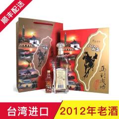 【2012年老酒】45°台湾八八坑道高粱酒 马到成功台湾白酒礼盒装600ml/瓶