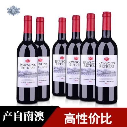 澳洲整箱红酒澳大利亚奔富洛神山庄设拉子赤霞珠红葡萄酒750ml(6瓶装)