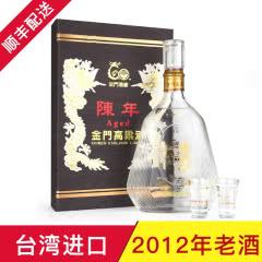 56°金门高粱酒 陈年高粱酒(龙跃60)台湾白酒礼盒装600ml