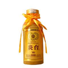53°茅台镇炎台(15)精品酱香型白酒500ml*1瓶