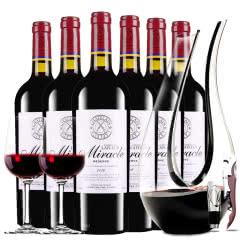 法国原瓶进口红酒拉斐传奇干红葡萄酒红酒整箱750ml*6