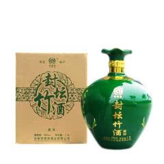 45°山西汾酒产地杏花村竹叶青封坛竹酒大坛酒1.5L