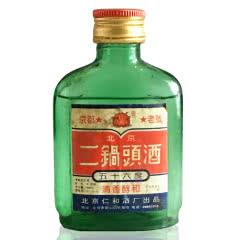56º仁和 北京二锅头酒 陈年老酒 100ml(1998年)