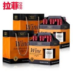 【买一箱送一箱】拉菲红酒迷你小瓶装巴斯克原装进口干红葡萄酒187ml*6(整箱装)