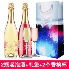 贵妮·莫妮卡达妮红酒葡萄酒花语气泡酒送礼袋香槟杯甜白起泡酒750ml+蓝莓起泡酒750ml