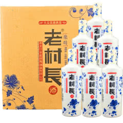 42°东北特产名酒老村长白酒整箱青花瓷乐醇纯粮白酒500ml(6瓶)