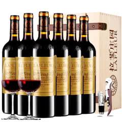 拉斐庄园2009珍酿传世金标干红葡萄酒红酒整箱红酒礼盒装750ml*6