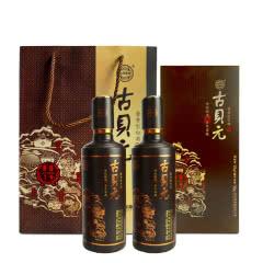 53°古贝元鲁酱1号  酱香型 白酒 500ml*2礼盒装