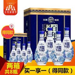 (买一得二)2016年 53°杏花村汾酒集团百年老坛整箱475ml(4瓶装)