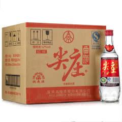 52°红标异型瓶尖庄曲酒整箱装500ml(12瓶装)
