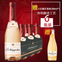Rotkappchen/小红帽 德国原装进口 小红帽起泡酒 葡萄酒 玫瑰特酿200ml*6
