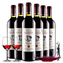 法国原瓶进口法斯达干红葡萄酒红酒整箱750ml*6