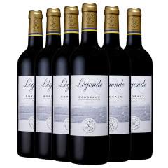 拉菲红酒 法国进口 LAFITE传奇波尔多干红葡萄酒 传奇波尔多整箱