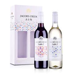 澳大利亚杰卡斯J小调系列750ml*2 双瓶礼盒装
