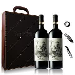意大利(原瓶进口)卡斯特拉尼红酒 康特基安蒂DOCG干红葡萄酒皮箱礼盒红酒750ml*2