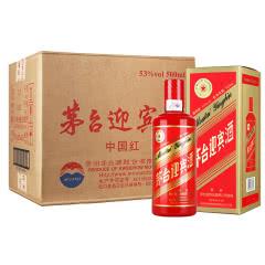 【东晟之美】53°茅台迎宾酒(中国红)500ml(6瓶装)