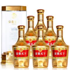 52°五粮液股份公司出品富贵天下浓香型白酒整箱装500ml*6