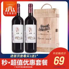 西班牙红酒 西亚特干红葡萄酒750ml*2瓶 木箱款
