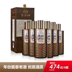 【下单立减720】53°茅台集团国隆酱酒500ml(6瓶装)