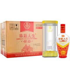 52°五粮液集团 华彩人生竹荪酒红白瓶水晶盒 (500ml*6)整箱礼盒装
