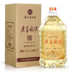 秉台散装固态法高度散酒泡酒用53度酱香型纯粮食白酒桶装约10斤