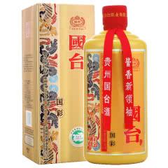 53°国台国彩(黄)酱香型500mL