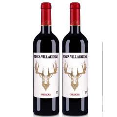 西班牙原瓶进口金鹿干红葡萄酒红色盖帽750ml*2