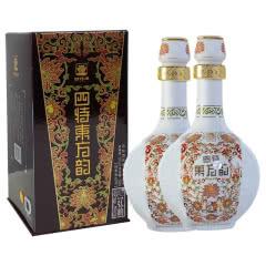 52°四特酒东方韵弘韵500ml (2瓶装)