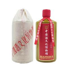 53°中国酒文化博物馆 陈年酱香500ml*1瓶