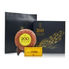 云顶陈年贡茶(200) 普洱(熟茶)紧压茶*1