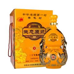 (2016年出品)53°汾酒产地 葫雕龙帝王黄大坛酒2500ml