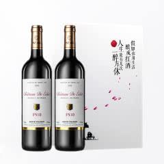 法国红酒13.1度 怡亨 F510赤霞珠西拉混酿干红葡萄酒750ml*2礼盒装