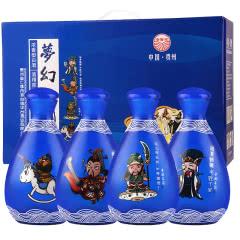 贵州茅台镇浓香型白酒整箱52度250ml(4瓶装)