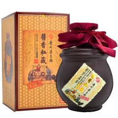 53°茅台镇酱香私藏1979精致小坛礼盒酱香型白酒 500ml(单瓶)