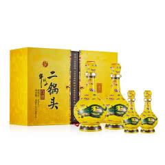52°牛栏山二锅头经典黄龙礼盒500ml*2瓶+125ml*2瓶 礼盒装