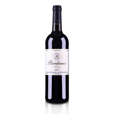 【包邮】法国菲利普罗斯柴尔德男爵波尔多红葡萄酒750ml