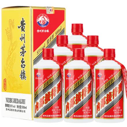 53度贵州特醇茅台镇酱香型白酒纯粮食礼盒装500ml*6整箱