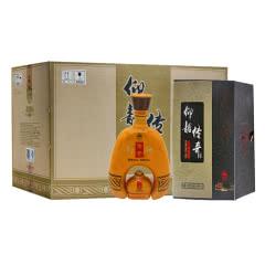 (46°+70°)仰韶传奇经典 陶香型白酒(450ml+50ml)6瓶整箱装