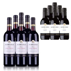 澳大利亚杰卡斯经典系列西拉·加本纳干红葡萄酒750ml(6瓶装) +杰卡斯经典梅洛187ml(6瓶装)