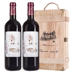 西班牙原酒进口红酒 西亚特干红葡萄酒750ml*2瓶 木箱年货礼盒