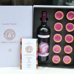 意大利原瓶进口红酒 费碧酒庄范思哲VERSACE干红葡萄酒750nl 茶酒礼盒