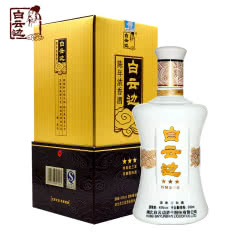 45度白云边金三星浓香型白酒500mL单瓶装