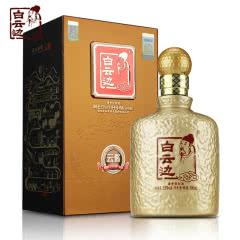 53度白云边酒云酱酒黄酱香型国产粮食白酒纯粮固态发酵500ml单瓶装