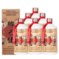 黔九 乡巴佬(年画版)酱香型酒 53度500ml*6 整箱