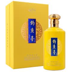 53°钓鱼台礼宾酒(黄色)500ml(2018年)