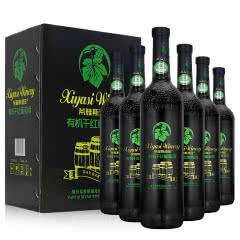 希雅斯酒庄绿色有机干红葡萄酒 750ml*6支整箱