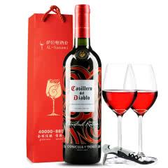 智利原瓶进口红酒 干露红魔鬼葡萄酒 红魔鬼魔域之火赤霞珠 单支 750ml