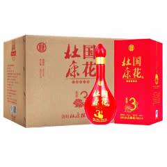 50°杜康国花陈酿3浓香型白酒500ml*6瓶   整箱装