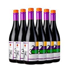 天鹅湖(kazayak)摩尔多瓦原瓶进口红酒赤霞珠梅洛干红葡萄酒750ml(6瓶装)
